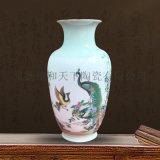 陶瓷花瓶手繪鬆子賞瓶中式客廳裝飾瓷器工藝品擺件