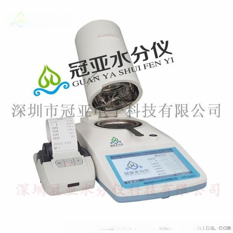 防水涂料固含量测定仪国标标准