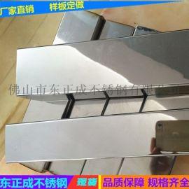 佛山不锈钢方管 不锈钢管 不锈钢矩形管规格
