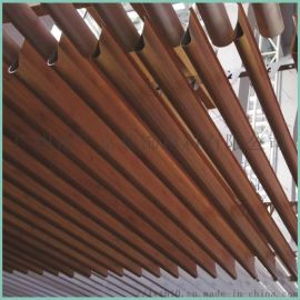 广东铝方通木纹金属装饰吊顶U型格栅天花