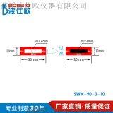 铁路感温贴变色测温胶贴温度纸SWX-90-3-10