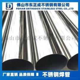 安徽不锈钢装饰管,装饰不锈钢大管