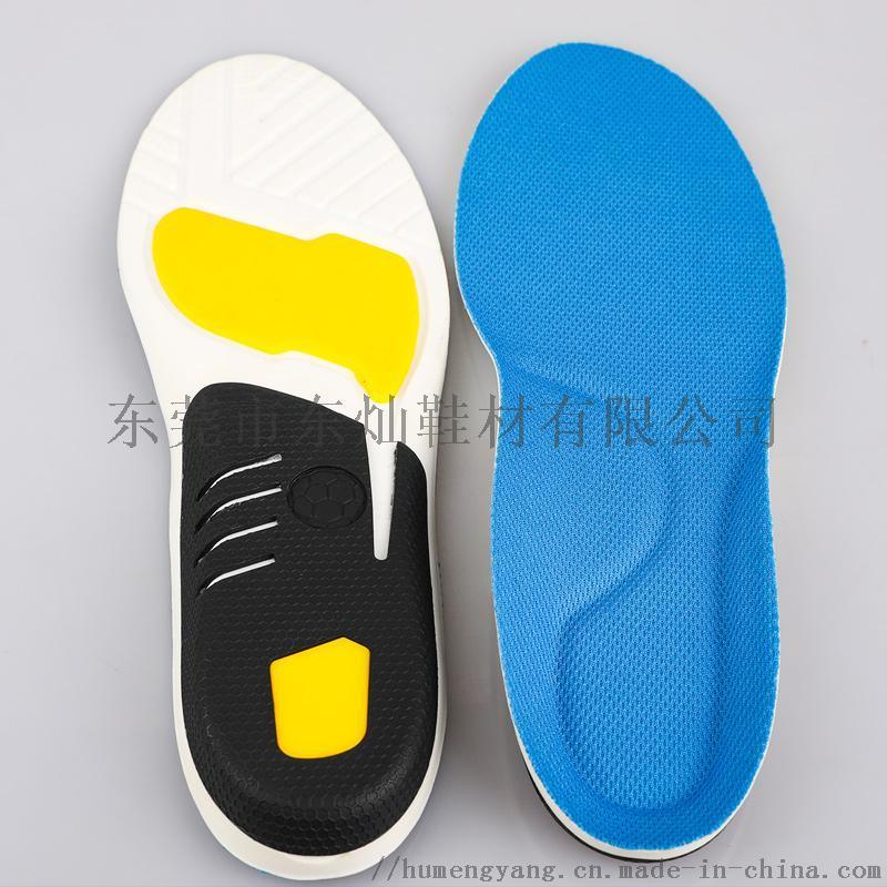 扁平足專用矯正鞋墊高足弓支撐內外八字足外翻神器
