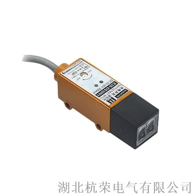 E3S-CR11-M1J/光电传感器/光电开关