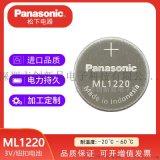 松下ML1220/BN可充電鈕釦電池