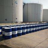 电加热设备  导热油, 大型锅炉热载体设备传导液