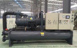 供应螺杆式冷水机组-山东螺杆冷冻机厂家-螺杆制冷机