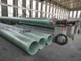 污水管道玻璃鋼夾砂管施工方案-金悅科技