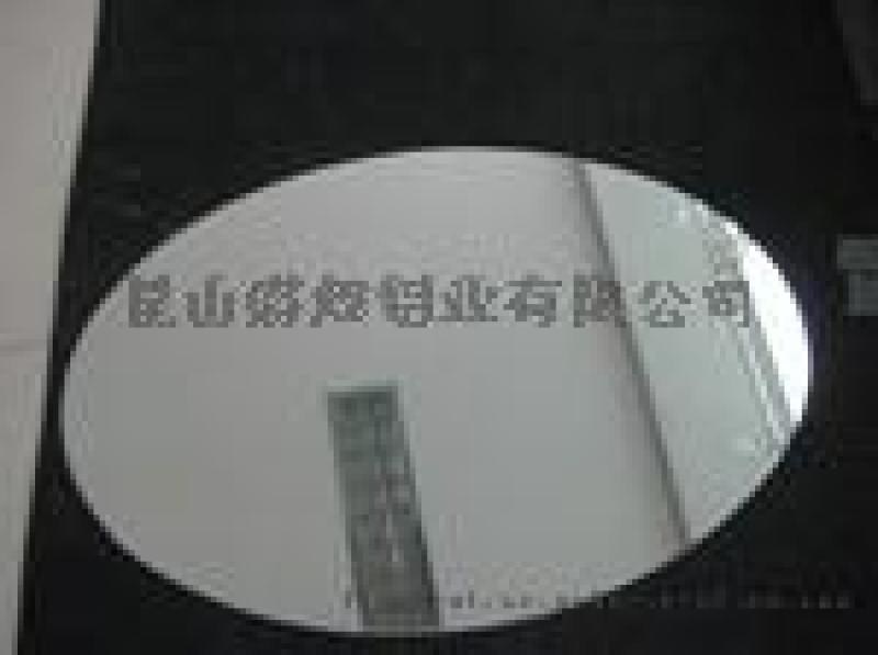 昆山进口银镜低价促销49元起!