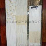 東莞不鏽鋼木紋方通 201木紋不鏽鋼方管