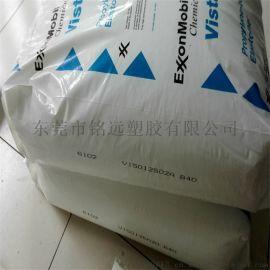 便宜的POE弹性体塑料 用途增韧PP和PE