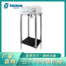提袋疲勞試驗機 全自動包裝袋測試機