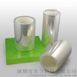 PET透明离型膜克重齐全厚度可定制