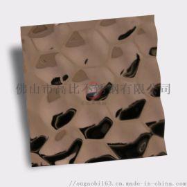 不锈彩色装饰板价格 高比钢业玫瑰金水立方