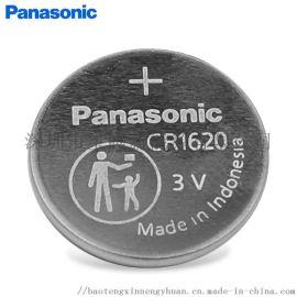 代理松下3V纽扣电池CR1620