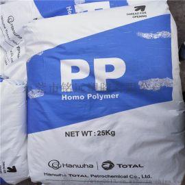 PP S700 纤维 注塑级 透明级 聚丙烯