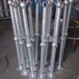 熱鍍鋅球接立柱廠家 球形欄杆報價 水廠走道平臺立柱