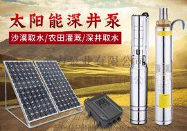 FLA太阳能泵304全不锈钢50HZ交直流通用 深井提水泵厂家直销
