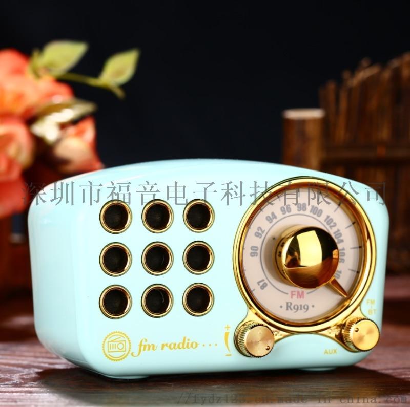 私模  藍牙音箱 便攜迷你無線藍牙音響收音機