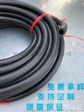 滄州澤誠膠管剎車管管路的檢查