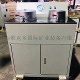 試驗室真空過濾機 DL-5C多功能真空過濾機