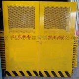 黃色基坑護欄網 衝孔鋼板網 電梯井門 工廠現貨