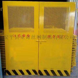 黄色基坑护栏网 冲孔钢板网 电梯井门 工厂现货