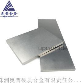 硬度89.5HRA钨 合金板材