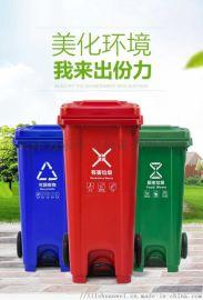 规格齐全塑料垃圾桶 颜色可定制废物箱