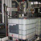 吨桶灌装机;灌装机;灌装秤