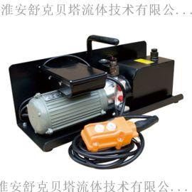 YBZ5-F0.6Z18D便携式升降机用动力单元