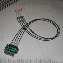ZT12-2OTJ-2.5米软轴控制整体式多路阀