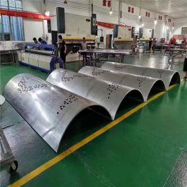 2.5厚包柱铝单板造型 3.0厚包柱铝单板穿孔特点