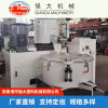 100L立式高速混合机 不锈钢塑料混合机