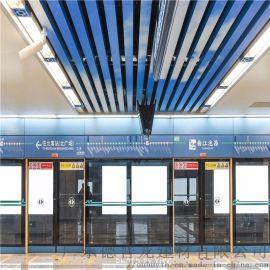 假墙艺术山水画铝方管 UV喷绘铝屏风 槽型铝扁通