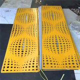 接待室造型雕花鋁單板 黃岡市雕花鋁單板廠家