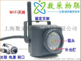 无线定时拍照抓拍户外防水相机直读水电抄表