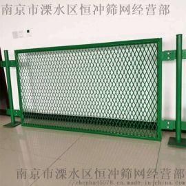 南京护栏网工厂, 品质保证, 工厂价