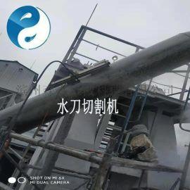 高压水刀生产商销售租赁水切割设备