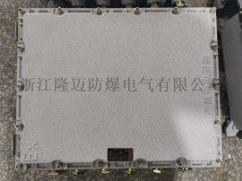 铝合金防爆接线箱 ExdIIBT4