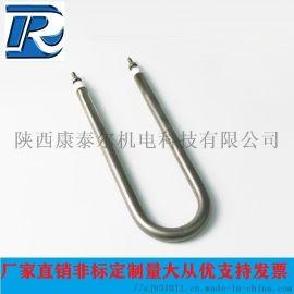 定制U型不锈钢加热管蒸饭车电热管水箱电加热管