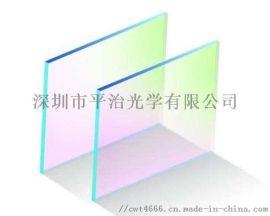 深圳平治光学 各类分光片 分束镜 棱镜