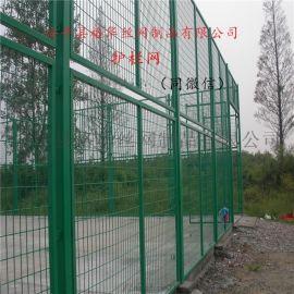 篮球场围网,足球场围网,网球场围网,安平格华