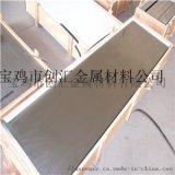 锆铌合金板,ZrNb合金板材料,
