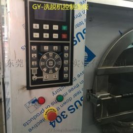 生产厂家提供工业洗衣机 酒店学校等场地洗衣机