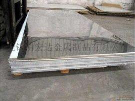 镜面不锈钢板厂家_多少钱一平米_多少钱一吨