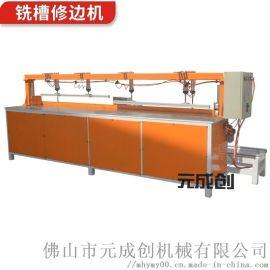 自动铝层板开槽机 修边开槽 蜂窝板铣削 铝板芯开槽