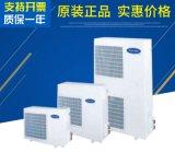 開利渦旋式風冷冷水熱泵機組