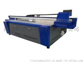 贵州酒瓶打印旅行箱PVC亚克力板UV打印机