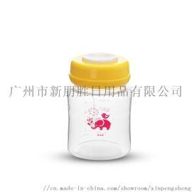 OEM宽口径PP储奶瓶 母乳存奶瓶 新生儿奶瓶
